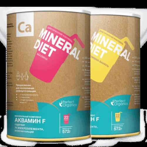 Коктейль – Mineral Diet